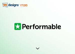 Performable