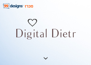 Digital Dietr